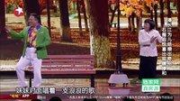 2016欢乐喜剧人小品搞笑大全 潘长江小品全集《老爸遇到爹》