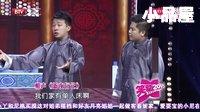 2016张攀\刘铨淼相声小品大全《新夜行记》