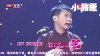笑动2016 李菁\何云伟相声大全《双唱快板》