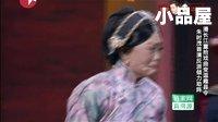 2016欢乐喜剧人小品搞笑大全 朱时茂\潘长江小品全集《毛驴县令》