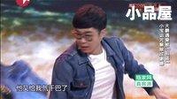 2016欢乐喜剧人 杨冰\大鹏\文松\宋小宝小品搞笑大全《美人鱼》