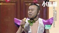 2016欢乐喜剧人小品 潘长江小品全集《老小孩儿 小小孩儿》