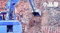 挖掘机视频表演大全:地球这次真的不能阻止的《机械作战》