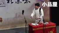 2016大逗相声专场 王一平\李溪昶相声小品大全《双唱绕口令》