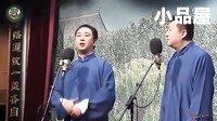 笑动2016 王自健\陈朔相声小品大全《百味人生》