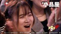 笑傲帮2016:小沈龙王牌特工蠢到坑哭人质