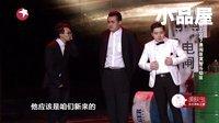 2016笑傲帮 刘亮最新相声小品大全《解救邦女郎》
