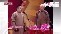 笑动2016 王惟\李增瑞相声小品大全《学外语》