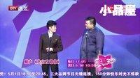 笑动2016 徐涛\刘洋相声小品大全《北京欢迎你》
