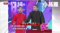 笑动2016 曹云金\刘云天相声全集《大保镖》