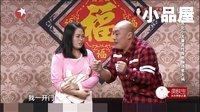 2016笑傲帮 王亮张明月小品搞笑大全《都是喝酒惹的祸》