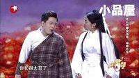 2016笑傲帮 刘亮白鸽小品搞笑大全《神雕侠侣》