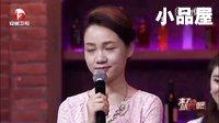 2016赵家班 丫蛋\杨冰\刘小光小品搞笑大全《象牙山的后裔》