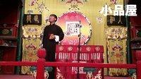 2016德云社最新相声 梁鹤坤全集《十八愁绕口令》