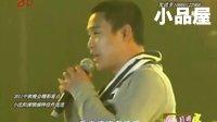 2011黑龙江卫视中秋节晚会 小沈阳\小沈龙小品全集《大笑江湖》