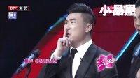 2016李鸣智\张伯鑫相声小品大全《意思意思》