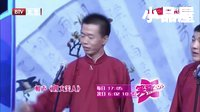 2016刘春山\许健相声小品大全《四大美人》