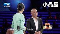 《我为喜剧狂第一季》:老郭呛林志颖喝防腐剂 20140227期
