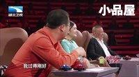 《我为喜剧狂第一季》:老郭戴假发秒杀李敏镐 20140313期