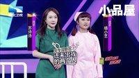 《我为喜剧狂第一季》:郭德纲现场收俩徒弟 20140424期