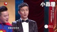 2016笑傲帮 崔大笨、张霜剑魔术秀《魔术天下》