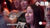 2016笑傲帮 喜剧研习社孙海洋小品搞笑大全《自信哥与自信豆》