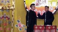 2016德云社湖广会馆 侯鹤廉\王磊相声全集《舞台轶事》
