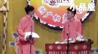 2016德云社湖广会馆  孟鹤堂\周九良相声《规矩论》