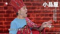2016笑傲江湖 李晓华\陈小刚相声小品搞笑大全《女儿国奇遇记》