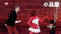 笑傲江湖第三季 乌克兰夫妇上演小品搞笑大全《人偶舞》