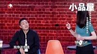 2016笑傲江湖第三季 鄂博最新小品全集《痴情师妹》