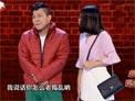 2016笑傲江湖 王东东\韩雪最新小品搞笑大全《妻管严反压迫》