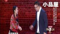2016笑傲江湖 王丹丹\王晓福最新相声小品大全《问路》