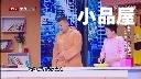 2016《跨界喜剧王》 邓亚萍夫妻相声小品大全《一言不合就乒乓》