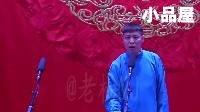2016.9.6德云社三队南京分社 李鹤东相声全集《舞台轶事》