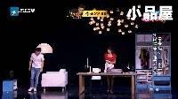 2016喜剧总动员 高海宝\刘涛\艾伦\开心麻花小品全集《39》