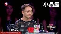 笑傲江湖第三季 冯小刚鞠躬致敬喜剧新人  20160911期