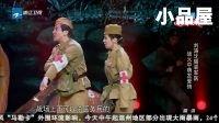 2016喜剧总动员 艾伦\刘涛\(郝建)沈腾小品全集《我叫安德烈》