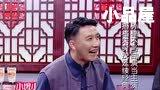 跨界喜剧王 孙楠\李艺伦\谭东\朱时茂相声小品大全《谁是拳王》