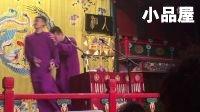 2016德云社五队湖广会馆  马霄盛\马霄戎相声全集《六口人》