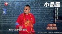 2016笑傲江湖 王迪相声小品大全《那些年我们追过的电视剧》