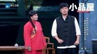2016喜剧总动员 许君聪\何欢\陈赫\贾玲小品全集《九儿》