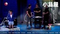 2016笑傲江湖第三季 孟繁淼相声小品大全《诡异凶案》