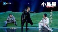 2016喜剧总动员 马苏\潘斌龙相声小品大全《蒙上你的眼》