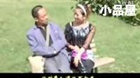 安徽民间小调全集《乡巴佬艳遇》