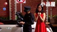 2016今夜百乐门 王祖蓝小品搞笑大全《警察与女司机》