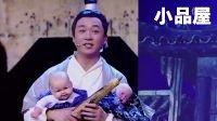 2016跨界喜剧王 潘粤明相声小品大全《拍电视剧》