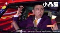 2016今夜百乐门 蒋易\张海宇相声小品大全《送你走专车》