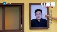 2016喜剧总动员 支一 朱雨辰 崔志佳 陈