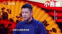 2016跨界喜剧王 李菁\任重相声小品大全《世界那么大》